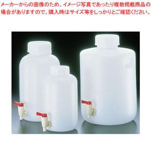 PE広口下口活栓付瓶 2097 20L|meicho