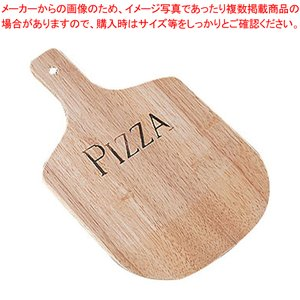【即納】 木製『 ピザピール ピザパドル  木製ピザトレーL ピザピール 大 【業務用】木製の手付きピザトレー ブレッドボード』大|meicho