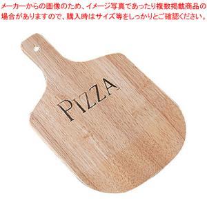 【即納】 木製『 ピザピール ピザパドル  木製ピザトレー ピザピール 中 【業務用】木製の手付きピザトレー ブレッドボード』|meicho