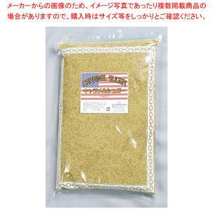 ポップコーン用 キャラメルシュガー  1kg×20袋入  メーカー直送/代引不可【】|meicho
