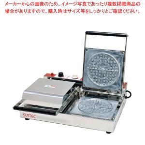 ワッフルベーカー ST-2 メーカー直送/代引不可【】 meicho