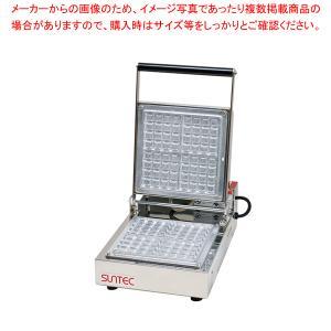 ワッフルベーカー SB-20 メーカー直送/代引不可 meicho