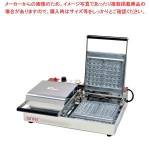 ベルジャンワッフルベーカー SBW-200角型 メーカー直送/代引不可【】 meicho