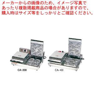 電気式 チェルキー リングタイプ CA-300 1連式  メーカー直送/代引不可【】 meicho