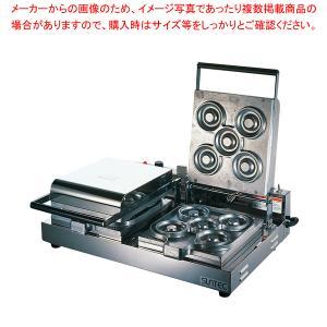 電気式 チェルキー リングタイプ CA-400 2連式  メーカー直送/代引不可【】 meicho