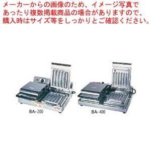 電気式 チェルキー バータイプ BA-100 1連式  メーカー直送/代引不可【】 meicho