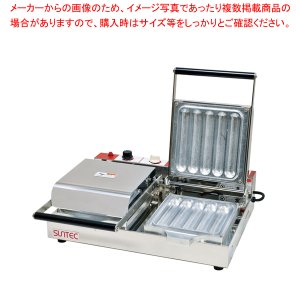 電気式 チェルキー バータイプ BA-200 2連式  メーカー直送/代引不可【】 meicho