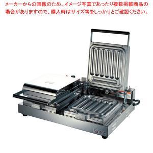 電気式 チェルキー バータイプ BA-400 2連式  メーカー直送/代引不可【】 meicho