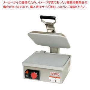 プレスサンドメーカー SP-1 メーカー直送/代引不可【】 meicho