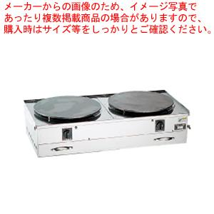 ガス式クレープ焼台 EK-2型(二連) LPガス|meicho