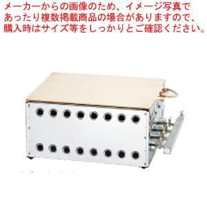 一文字火床 ESTG型 銅一枚板  ESTG-2 都市ガス メーカー直送/代引不可【】|meicho