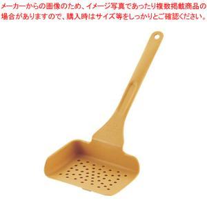マトファー 耐熱フライドポテトスクープ 116260【】|meicho