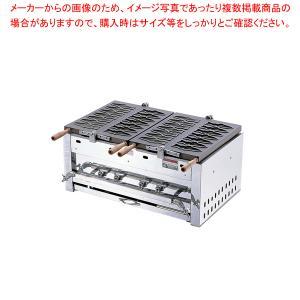 あゆ焼ガス台 EGA-2連 14ヶ型  LPガス プロパン【】|meicho