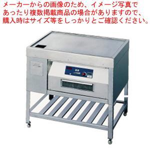 鉄板焼き機 業務用 グリドル 電磁グリドル MIG-900N メーカー直送/代引不可【】 meicho