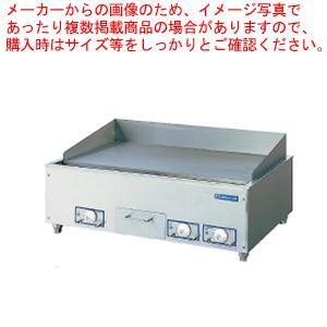 鉄板焼き機 業務用 グリドル 電気グリドル TEG-750 メーカー直送/代引不可【】 meicho