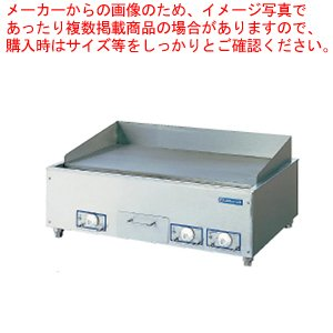 鉄板焼き機 業務用 グリドル 電気グリドル TEG-900 メーカー直送/代引不可【】 meicho