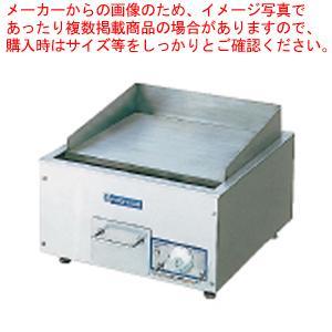 鉄板焼き機 業務用 グリドル 電気ミニグリドル MTEG-3 メーカー直送/代引不可【】 meicho