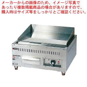 鉄板焼き機 業務用 グリドル 電気 グリドル RG-450 メーカー直送/代引不可【】 meicho