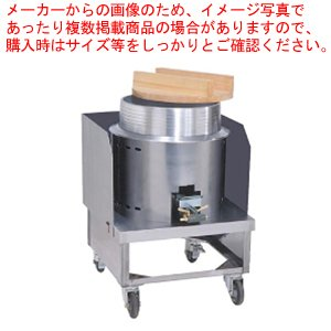 万能ガス調理器 イベントクン 羽釜仕様KI-40HLPガス meicho