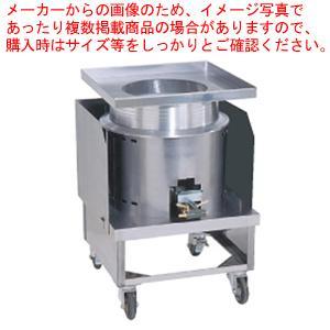 万能ガス調理器 イベントクン セイロ仕様KI-51SLPガス meicho