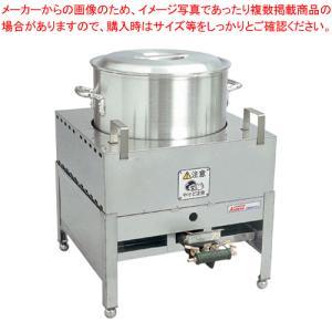 ガス式スープカマドレンジ 早沸クン KSK-66-45LPガス meicho