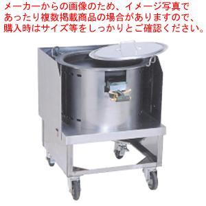 万能ガス調理器 イベントクン 鉄板焼仕様KI-42TLPガス meicho