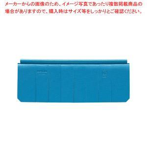 レーバン食器洗浄機用スプラッシュカーテン 小【】|meicho