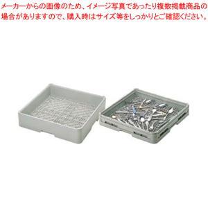 食器洗浄機用ラック 弁慶 フラットウェアーラック フラット-...