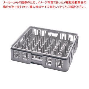 【即納】 食器洗浄機用ラック 弁慶 プレートトレーラック プレートトレー-85-A|meicho