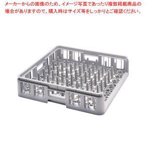 食器洗浄機用ラック 弁慶 プレートトレーラック プレートトレー-85-L【】|meicho