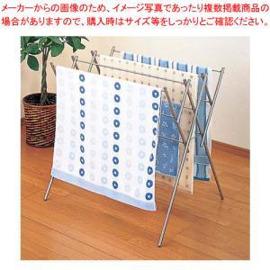 セキスイ ステンレス室内用ものほし台 DS-100|meicho