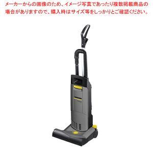 アップライト型 バキュームクリーナーCV38/1...