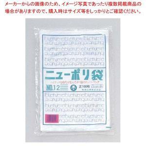 ニューポリ袋 03(100枚入)NO.7【】の関連商品7