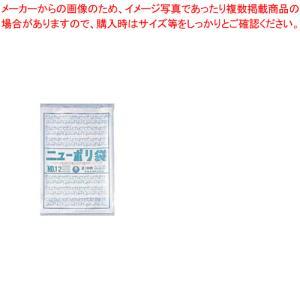 ニューポリ袋03 100枚入 No.12の関連商品8