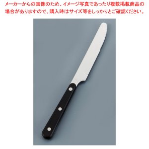 【即納】 関 兼次 ST-500 ステーキナイフ W波刃|meicho