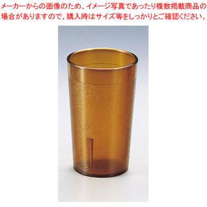 キャンブロ カラーウェア タンブラー 500P アンバー|meicho