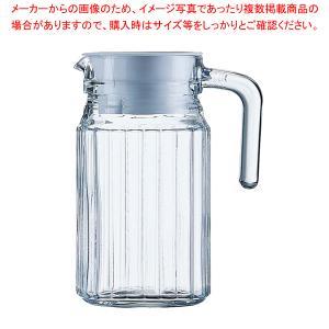 クワドロ冷蔵庫用ピッチャー 0.5L G2667(17743)