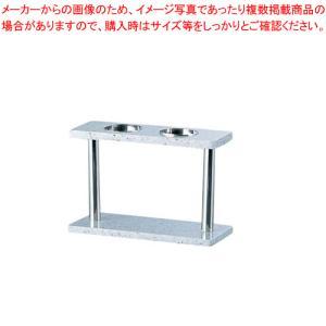 ワンハンドペッパー・ソルトミル用 スタンドII|meicho