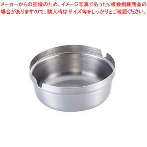 【即納】 灰皿 業務用 灰皿卓上 業務用灰皿 ステンレス製 スタッキング 丸灰皿