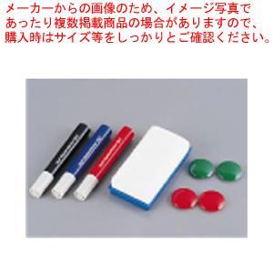 ホーローホワイトボードH345・456専用マーカーセット|meicho