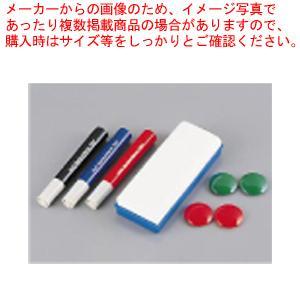 ホーローホワイトボードH609専用マーカセット|meicho