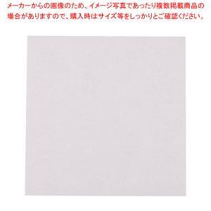 耐油天紙 300枚入  M30-109