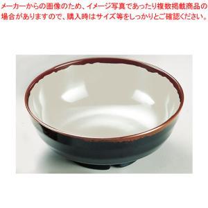 メラミン「長次郎窯」 丼 AN-72W