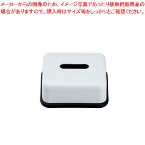 メラミン ハーフティッシュボックス・黒底 HW-1405|meicho