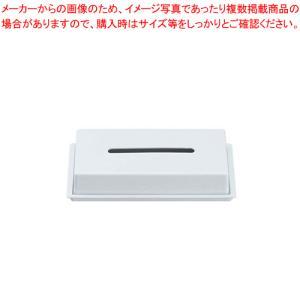 メラミン ティッシュボックス(S) HW304MI・HW304FI|meicho