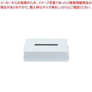 メラミン ティッシュボックス(M) HW-414MFI|meicho
