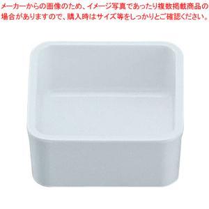 メラミン ティーバッグボックス HW-206I|meicho