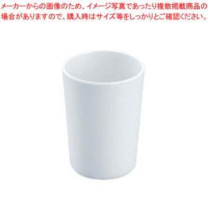 メラミン コップ HW-204I(220cc)|meicho