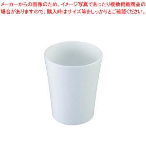 メラミン コップ HW-210I(230cc)|meicho