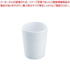 メラミン ミルクカップ 137-CI(250cc)|meicho